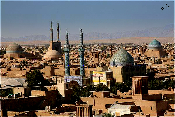 Landscape_View_Isfahan