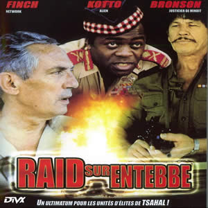 Raid_sur_entebbe_opt